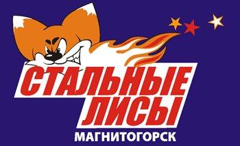 Хоккейная школа Дворец спорта «Крылья Советов», Москва
